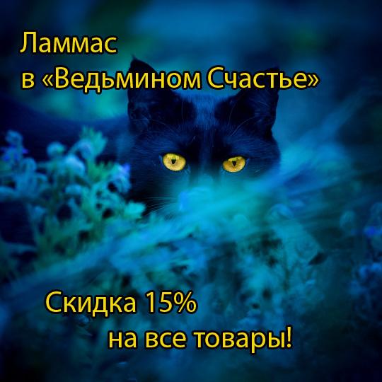 Ejoa9yHRSDk.jpg